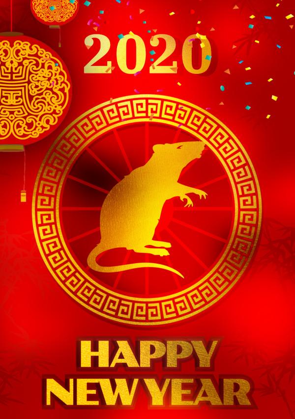 Free Year Of Rat Chinese Poster Mockofun